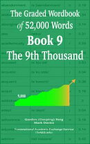 The Graded Wordbook of 52,000 Words Book 9: The 9th Thousand