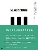UI GRAPHICS