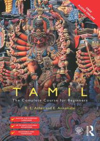 Colloquial TamilThe Complete Course for Beginners【電子書籍】[ E. Annamalai ]