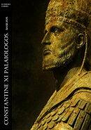 Constantine XI Palaiologos. Basileus