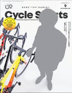 CYCLE SPORTS 2020年 9月号