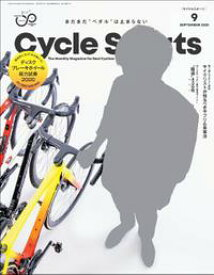CYCLE SPORTS 2020年 9月号【電子書籍】[ CYCLE SPORTS編集部 ]