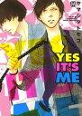 YES IT'S ME【電子書籍】[ ヤマシタトモコ ]
