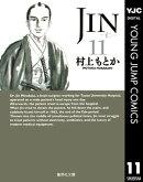 JINー仁ー 11