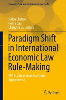 Paradigm Shift in International Economic Law Rule-Making