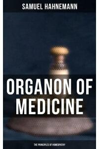 medicine organon