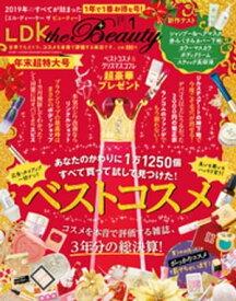 LDK the Beauty (エル・ディー・ケー ザ ビューティー)2020年1月号【電子書籍】[ LDK the Beauty編集部 ]