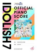 [公式楽譜] DiSCOVER THE FUTURE ピアノ(ソロ)/初〜中級 ≪アイドリッシュセブン Second BEAT!≫