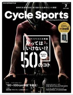 CYCLE SPORTS 2019年 7月号