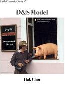 D&S Model