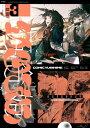 コミック百合姫 2020年3月号【電子書籍】[ ろるあ ]