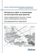 Eksportnye nefte- i gazoprovody na postsovetskom prostranstve