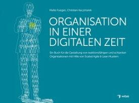 Organisation in einer digitalen ZeitEin Buch f?r die Gestaltung von reaktionsf?higen und schlanken Organisationen mit Hilfe von skalierten Agile & Lean Mustern【電子書籍】[ Malte Foegen ]
