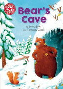 Bear's Cave