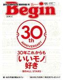 Begin(ビギン) 2017年11月号