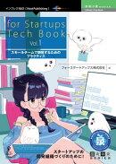 for Startups Tech Book Vol.1