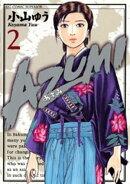 AZUMIーあずみー(2)