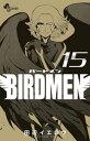 BIRDMEN(15)【電子書籍】[ 田辺イエロウ ]