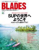 BLADES(ブレード) vol.16