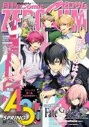 Comic ZERO-SUM (コミック ゼロサム) 2018年1月号
