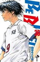BE BLUES!〜青になれ〜(36)【電子書籍】[ 田中モトユキ ]