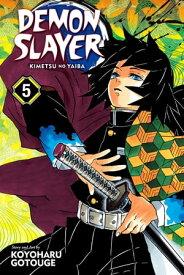 Demon Slayer: Kimetsu no Yaiba, Vol. 5To Hell【電子書籍】[ Koyoharu Gotouge ]