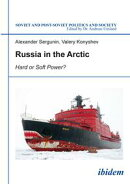 Russia in the Arctic