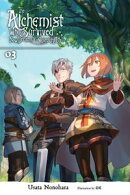 The Alchemist Who Survived Now Dreams of a Quiet City Life, Vol. 3 (light novel)