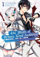 The Misfit of Demon King Academy 01