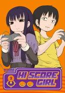 Hi Score Girl 03