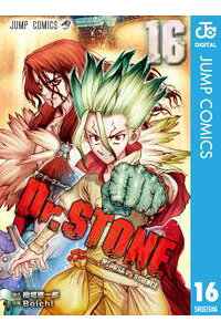 Dr.STONE16
