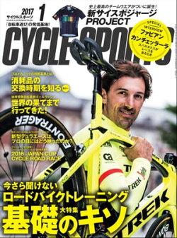 CYCLE SPORTS 2017年 1月号