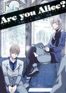 Are you Alice? 11