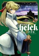 Helck(5)