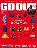 GO OUT 2015年2月号 Vol.64