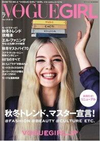 VOGUE Girl No.7No.7【電子書籍】