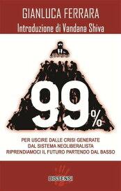 99%Per uscire dalle crisi generate dal sistema neoliberalista. Riprendiamoci il futuro partendo dal basso【電子書籍】[ Gianluca Ferrara ]