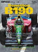 GP Car Story Vol.15