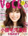 VOCE2017年 7月号【電子書籍】[ VOCE編集部 ]
