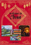 Reading Planet KS2 - Welcome to China - Level 8: Supernova (Red+ band)