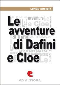 Le Avventure Pastorali di Dafni e Cloe【電子書籍】[ Longo Sofista ]