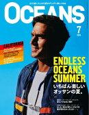OCEANS(オーシャンズ) 2016年7月号