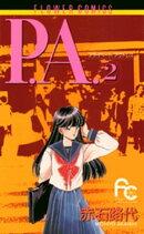 P.A.(2)