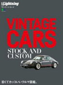 別冊Lightning Vol.165 VINTAGE CARS