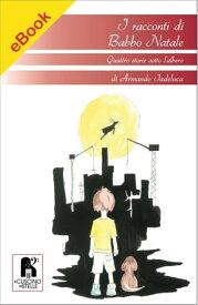 I racconti di Babbo Natale - quattro storie sotto l'albero【電子書籍】[ Armando Iadeluca ]