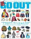GO OUT 2017年6月号 Vol.92【電子書籍】[ 三栄書房 ]