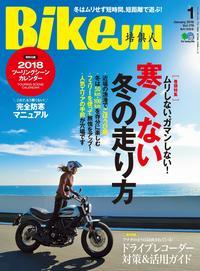 BikeJIN/培倶人 2018年1月号 Vol.179【電子書籍】