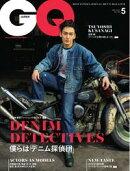 GQ JAPAN 2019年5月号 No.189