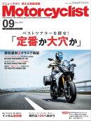 Motorcyclist 2018年9月号
