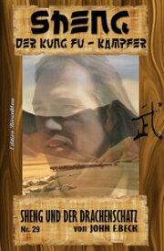 Sheng #29: Sheng und der Drachenschatz【電子書籍】[ John F. Beck ]